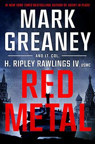 Red metal image